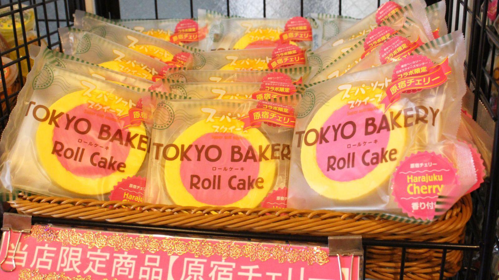 お菓子やパンをかたどったモギュモギュ触る「スクイーズ」が今、子どもに大人気。原宿にある日本初のスクイーズ専門店に娘と買い物に行き、最新の人気スクイーズ情報や
