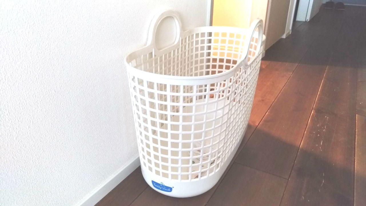 洗濯 かご スリム