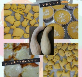 【地産地消】調理しやすく美味しい鶴首かぼちゃ【田舎子育てLIFE】