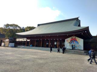 【関西おすすめパワースポット】奈良県『橿原神宮』でリフレッシュ!