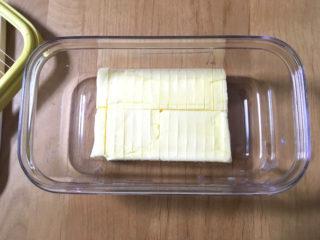 ニトリ「カットできちゃうバターケース」が超絶便利!気持ちいい~
