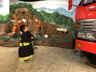 息子が小さな消防士さんに変身!消防博物館に行ってきました!