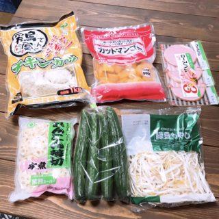 【業務スーパー】タピオカはやっぱり外せない!チキンカツも美味っ