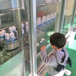 【子連れ春スキー】野辺山ぽっぽ牛乳工場への寄り道編