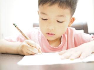 """【幼児の習い事】就学前に""""くもん""""に決めた!無料体験学習を終えて"""
