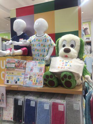 【UNIQLO】人気Eテレキャラコラボの商品に親子で興奮!