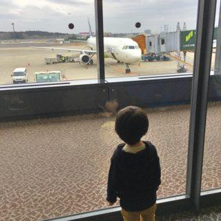 【子連れ海外in韓国・釜山】わくわくの成田空港編