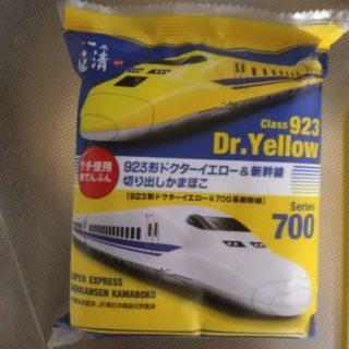 小鉄におススメ!新幹線かまぼこ発見!