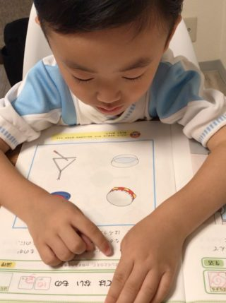 思考力が育つ「Z会幼児コース」レビュー