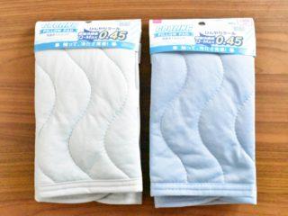【ダイソー】冷感まくらパッドがひんやり気持ちいい〜肌荒れ対策にも!