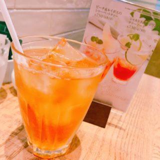【今月末まで】紅茶好きママに必見のティーフリーメニュー