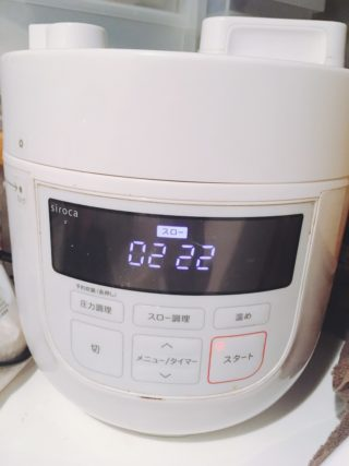 ワンオペの味方!【時短家電】シロカ電気圧力鍋で、ほったらかし絶品料理!