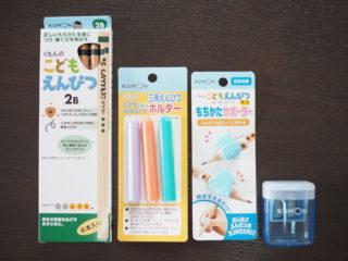 """【西松屋】鉛筆デビューに最適な""""くもん鉛筆""""シリーズはここにあった"""