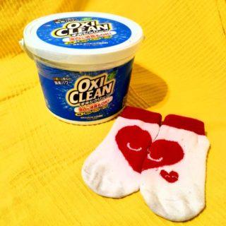 オキシ漬けのため洗い!汚れのひどい靴下もまとめ洗いで一気に解決!