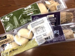 【コストコ】平日朝でも焼きたてパンが食べれる!3種類徹底比較!