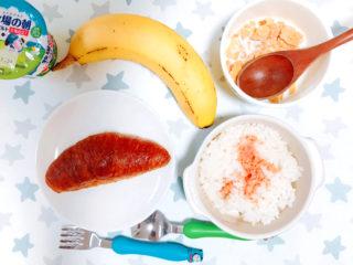 食べてくれれば何でもOK!3歳児でもスムーズに食べてくれる朝ご飯