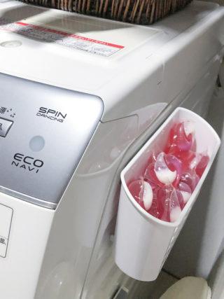 【ダイソー】ジェルボール収納は洗濯機にペタッ!ポンと使えてスムーズ!