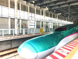 JR「えきねっと」でおトクに新幹線旅行!はやぶさに乗って函館を満喫!