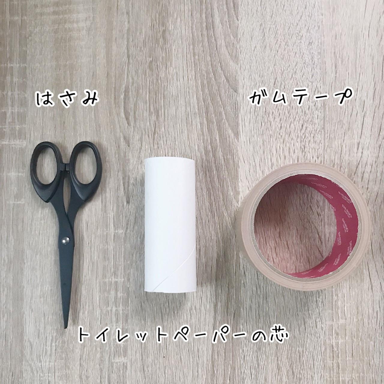 の トイレット 芯 チャレンジ ペーパー