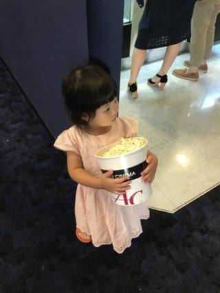 子どもの映画館デビュー!楽しかったこと、気をつけたこと