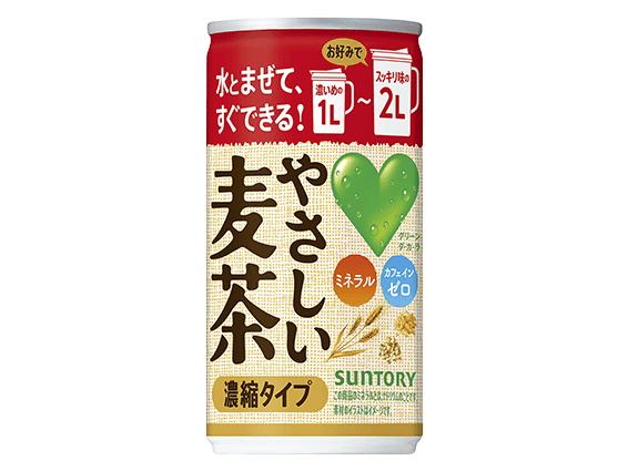 GREENDA・KA・RAやさしい麦茶 濃縮タイプ
