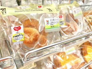 【セブン新商品】3歳&6歳の息子が正直に食レポ!「ぷちもち」選手権