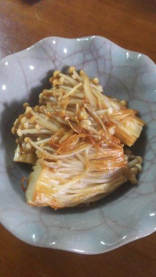 きのこ料理~バター醤油と素揚げ~