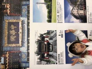 【保活中のママへ】生粋の日本人の娘が中国系認可保育園に通った体験談
