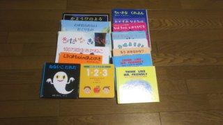 自分が子どもの頃に読んでいた絵本は今…わが子に読んでいます!