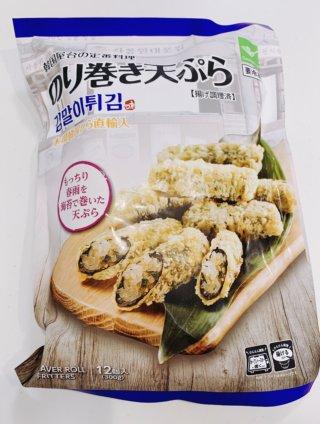 【業務スーパー】パリッ、モチッ♪新食感でおいしい「のり巻き天ぷら」