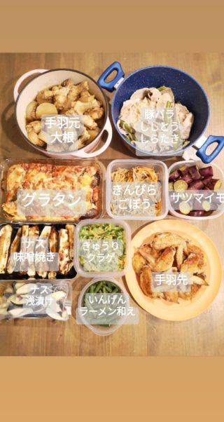 【作り置きレシピ】週末作り置きに挑戦!日曜の夜3時間で10品完成