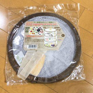 【3COINS】冬用小物のごちゃごちゃスッキリ!ドライネットが使える