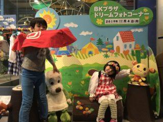NHK大阪放送局BKプラザで、テレビの世界を体験!