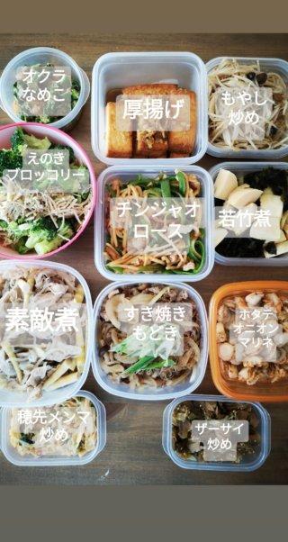 【作り置きレシピ】第2弾!週末の2時間半で副菜を中心に11品完成