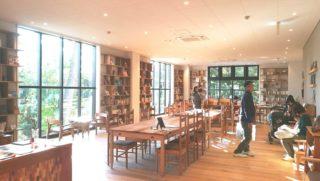 南町田に出現した新感覚な読書空間が面白い!全国にも約750箇所ある