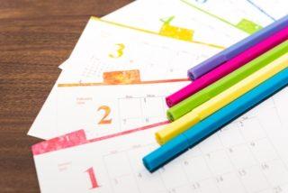 共働きの生命線、Googleカレンダー 重大イベントで痛恨のミス?