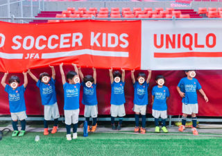 サッカーキッズにおすすめ!JFAユニクロサッカーキッズ大会