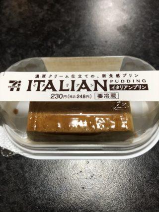 新食感!セブンの新作イタリアンプリンが美味しい