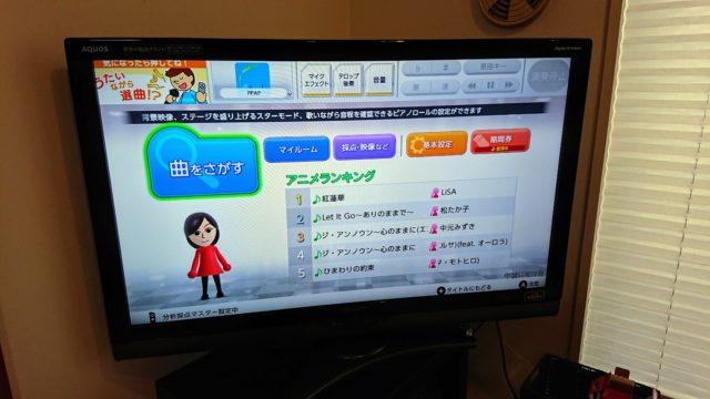 カラオケ switch