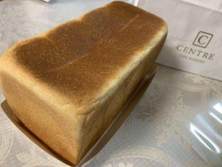 【セントルザベーカリー】行列が絶えない食パン専門店で念願の実食!