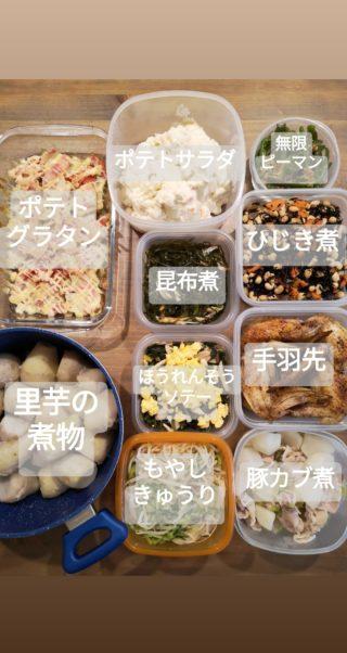 【作り置きレシピ】第4弾!日曜2時間半で平日分の副菜10品完成