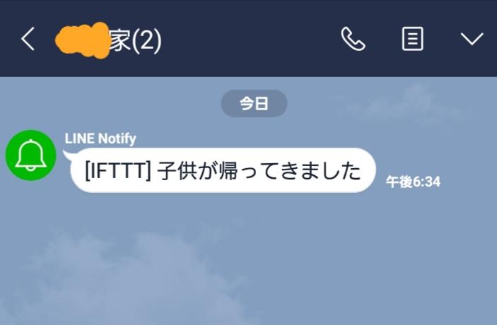 https://gyutte.jp/wp-content/uploads/2020/01/20200202_231144.jpg