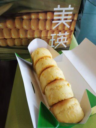 新千歳空港でいつも行列の美瑛選果のコーンパンがやっと買えた!