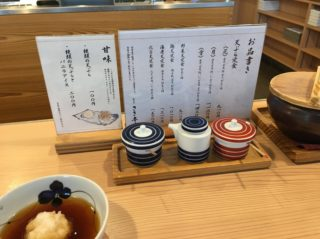 お手頃価格で揚げたてが食べられる天ぷら屋さん!