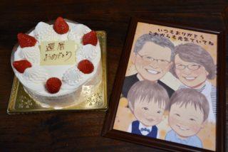 【メルカリ】で義両親の還暦祝いを購入!義両親の反応は?