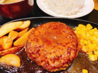 「三浦のハンバーグ」肉汁あふれる手ごねハンバーグランチが500円!