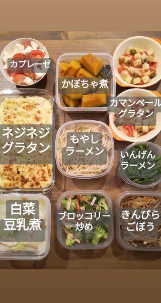 【作り置きレシピ】第5弾!日曜夜2時間で、平日分の副菜10品完成