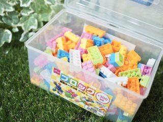 【ダイソー】見つけたら即買い!収納ケース付きレゴ風ブロックが神!