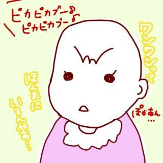 「ワンワンと一緒にピカピカブ~!?」NHKスタジオパークに行ってきた