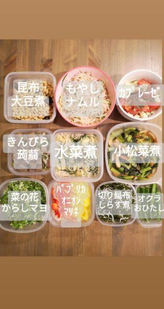 【作り置きレシピ】今週の副菜10品!今すぐ作れる名脇役たち